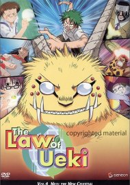 Law Of Ueki: Volume 4 - Neo The New Celestial