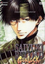 Saiyuki: Reload Gunlock - Volume 4