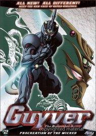 Guyver: Volume 2