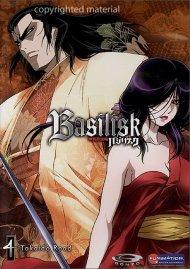 Basilisk: Volume 4 - Tokaido Road