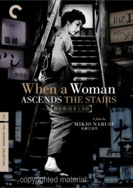 When A Woman Ascends The Stairs: The Criterion Collection