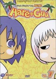 Hare + Guu: Volume 7