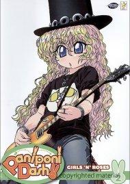 Paniponi Dash!: Volume 2 - Girls N Roses