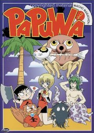 Papuwa: Volume 4 - Macho Marathon