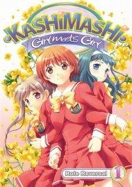 Kashimashi: Volume 1