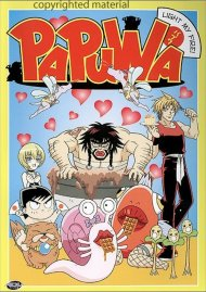 Papuwa: Volume 5 - Light My Fire!
