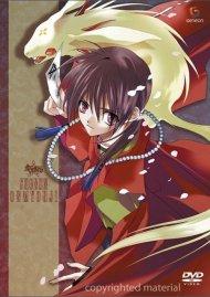 Shonen Onmyouji: Volume 1 (with Collectors Box)