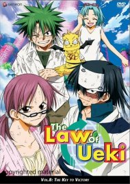 Law Of Ueki: Volume 8 - The Key to Victory