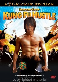 Kung Fu Hustle: Axe-Kickin Edition