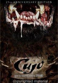 Cujo: 25th Anniversary Edition