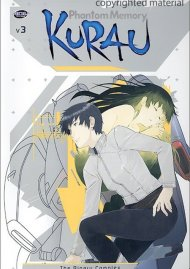 Kurau Phantom Memory: The Binary Complex - Volume 3