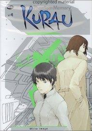 Kurau Phantom Memory: Mirror Image - Volume 4