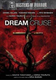 Masters Of Horror: Norio Tsuruta - Dream Cruise