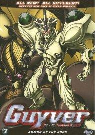 Guyver: Volume 7