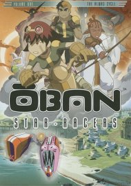 Oban Star-Racers: Volume One - The Alwas Cycle