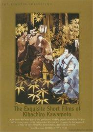 Exquisite Short Films Of Kihachiro Kawamoto, The