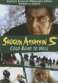 Shogun Assassin 5