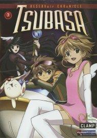Tsubasa 7: The Dangerous Pursuit