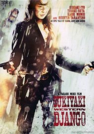 Sukiyaki Western Django (Steelbook Bloody Benton Cover)