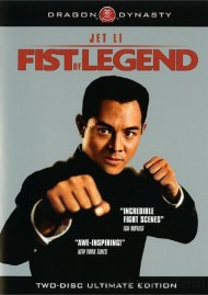 Fist Of Legend: Two-Disc Ultimate Edition
