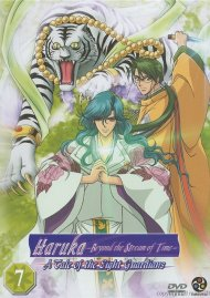 Haruka: Beyond The Stream Of Time - Volume 7