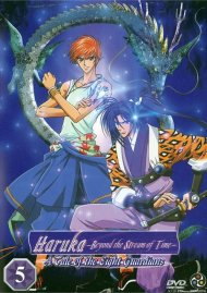 Haruka: Beyond The Stream Of Time - Volume 5
