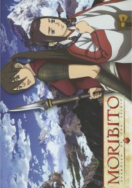 Moribito: Guardian Of The Spirit - Volume 1