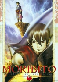 Moribito: Guardian Of The Spirit - Collectors Edition