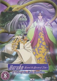 Haruka: Beyond The Stream Of Time - Volume 8