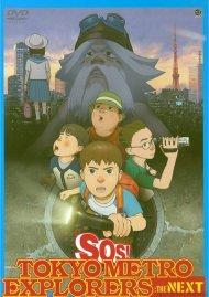 SOS! Tokyo Metro Explorers: Next