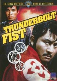Thunderbolt Fist