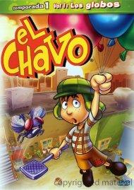 El Chavo Animado: Vol. 1