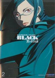 Darker Than Black: Volume 2