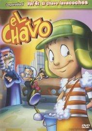 El Chavo Animado: Vol. 4