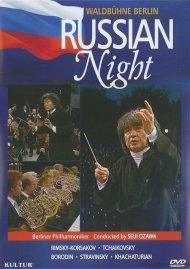 Waldbuhne Concert: Russian Night