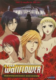 Wallflower, The: Complete Series