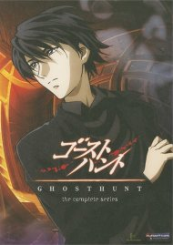 Ghost Hunt: The Complete Series
