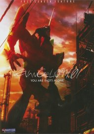 Neon Genesis Evangelion: 1.01 You Are [Not] Alone