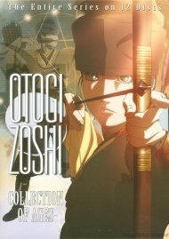 Otogi Zoshi: Collection Of Ages