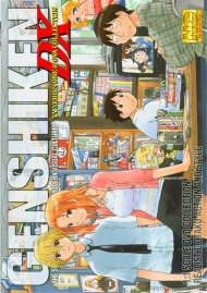 Genshiken Dx: Litebox