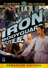 Iron Bodyguard, The