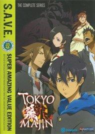 Tokyo Majin: Complete Series