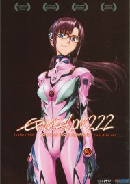 Neon Genesis Evangelion: 2.22 You Can [Not] Advance