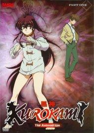 Kurokami: The Animation - Part 1