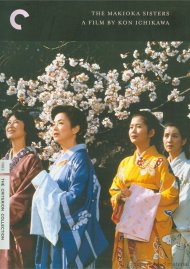 Makioka Sisters, The: The Criterion Collection