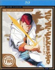 Yu Yu Hakusho: Ghost Files - The Complete Second Season