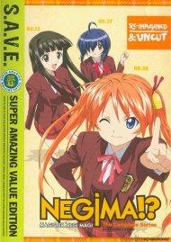 Negima: The Complete Series