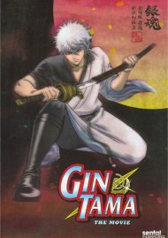 Gintama: The Motion Picture