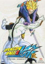 Dragon Ball Z Kai: Season Three