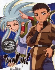 Tenchi Muyo!: OVA Series - Limited Edition (Blu-ray + DVD Combo)